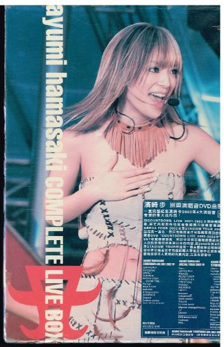 Complete Live Box DVD Format By Ayumi Hamasaki (Region 3)