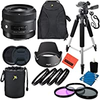 Sigma 30mm f/1.4 DC HSM Art Lens for Canon DSLR Cameras - Professional Kit