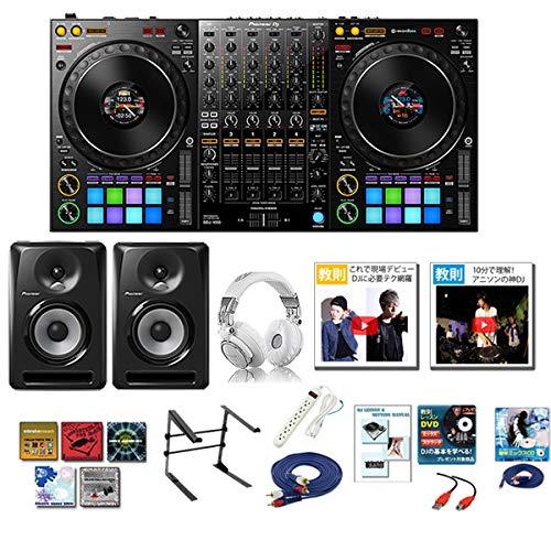 【15大特典】Pioneer DJ パイオニア/DDJ-1000 / S-DJ80X 激安プロ向けCセット   B07T46CGHZ