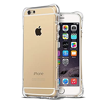 iPhone Case, DECO FAIRY® Protective Case Bumper[Scratch-Resistant] [Perfect Fit] Translucent Silicone Clear Case Gel Cover for Apple iPhone