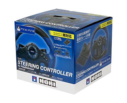 ステアリングコントローラー(PS4 / PS3用)