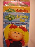 Cabbage Patch Kids Activity Pad; Coloring, Mazes, Puzzles and Lots of Fun (2003-01-01)