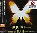 Ageha Part 2 by Ageha-Park Edition (2003-12-03)