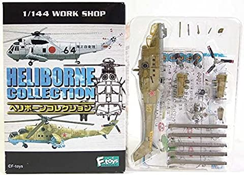 [2A] Efutoizu / F-TOYS 1/144 helicopter Bone Collection Vol.1 Mi-24 Hind Russian Army specifications - Mi 24 Hind Helicopter
