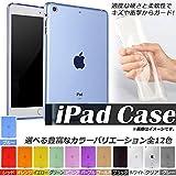 AP iPadソフトケース セミクリア TPU素材 キズや衝撃からガード レッド iPad mini4 AP-TH201-RD-MINI4