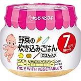 キユーピーベビーフード 野菜の炊き込みごはん 7ヵ月頃から