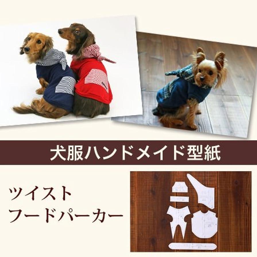 損傷第先祖犬服工房モダンワンピース 小型犬 S/M/Lサイズ