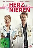 Auf Herz und Nieren - 1. Staffel