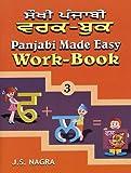 Panjabi Made Easy: Work-book Bk. 3