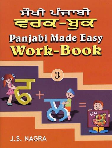 Read Online Panjabi Made Easy: Work-book Bk. 3 ebook