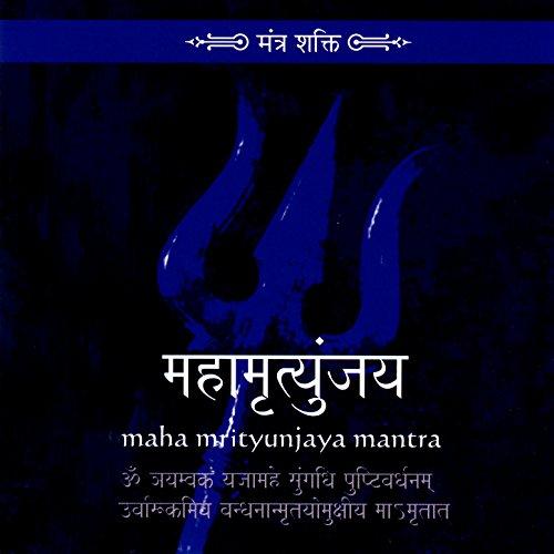 मंत्र   top 6 great mantra   suresh wadkar   gayatri.