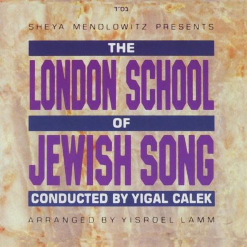 The London School of Jewish Song