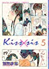 Kiss×sis 第5巻