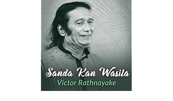 Sandakan wasila andure ethila victor rathnayaka, lyrics.