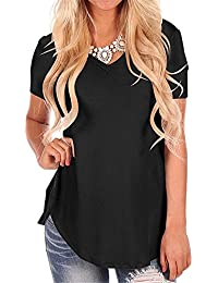 Women's Casual Solid V Neck Short Sleeve Curved Hem T Shirt Blouse