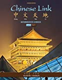 Chinese Link : Intermediate Chinese, Level 2/Part 1 Plus MyChineseLab with Pearson EText 24MO, Wu, Sue-Mei and Yu, Yueming, 0205221734