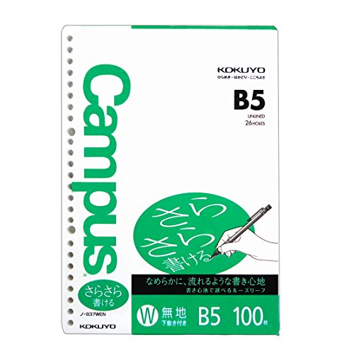 Kokuyo plain loose-leaf B5 26 hole 100 sheets Roh-837WE (japan import)