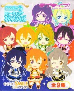 Nendoroid Plus rubber strap Love Live! 05 [2. Ayase Eri] (single)