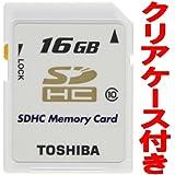 東芝 TOSHIBA SDHCカード16GB Class10 SD-T16GR6WA2 並行輸入品海外パッケージ