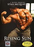 Best unknown Bodybuilding Supplements - Stan McQuay: Rising Sun Bodybuilding Review