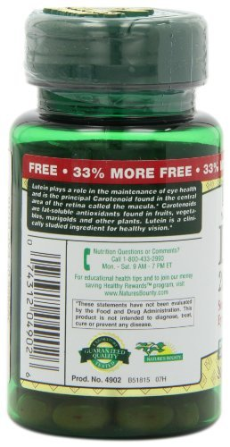 Nature's Bounty Lutein 20mg, 30 Softgels (Pack of 10) by Nature's Bounty (Image #5)