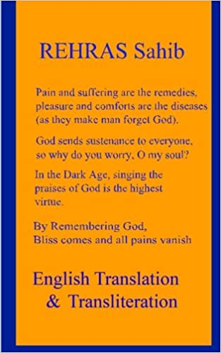 rehras sahib english translation and transliteration sikh religion prayer holy scriptures god almighty 9781500997373 amazoncom books