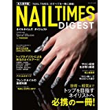 NAIL TIMES 永久保存版 NAIL TIMES DIGEST 小さい表紙画像