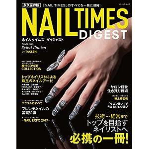 NAIL TIMES 表紙画像