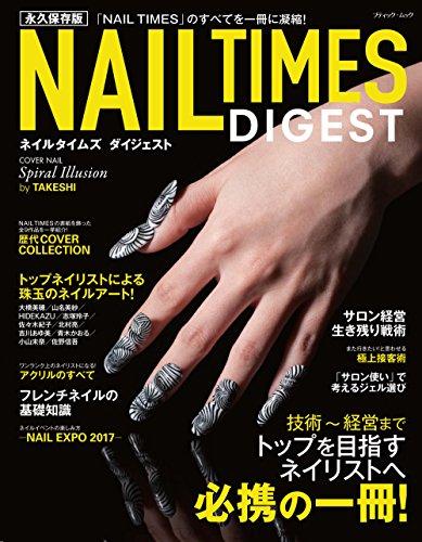 NAIL TIMES 最新号 表紙画像