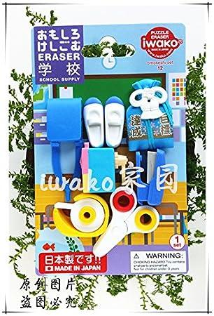 Japones 3d Puzzel Borrador Creativo Papeleria Juguete Juego Para