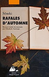 Rafales d'automne, Sôseki, Natsume