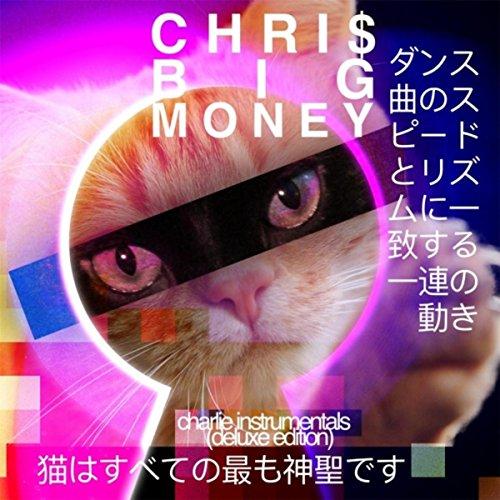 Harajuku Kitty 1 (Demo)