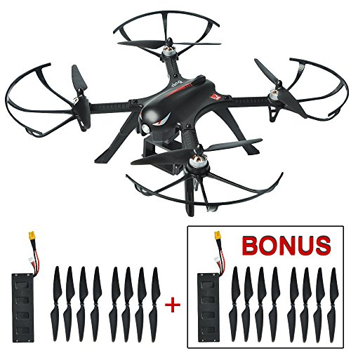 MJX Bugs 3 RC Quadcopter Drone with 2 Batteries, 2 Extra Sets of Propellers, Brushless Drone with GoPro SJ Camera Mount, 18min Flying Time, 300m Long Range Remote Control Wind Resistance Drones Black
