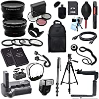 Deluxe (67mm) 24 Piece Accessory Bundle for Nikon D600 Digital SLR Camera (Fits standard 18-55mm, 50MM F18D, 35MMF/1.8G, 50MM F/1.4D, 55-200MM F/4-5.6G, 35MM F/2D, 85MM F/3.5G)