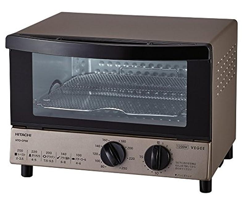 히타치 오븐 토스터기 HTO-CF50 N