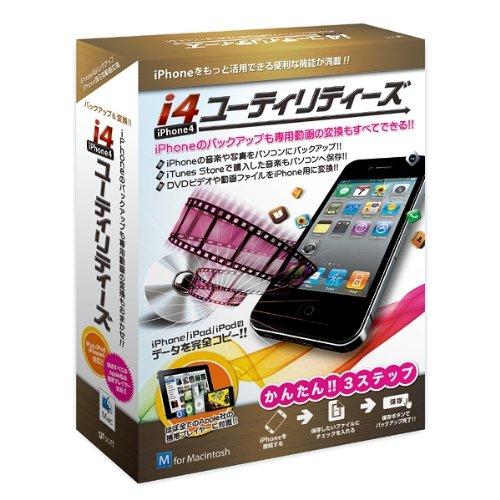 i4ユーティリティーズ for Mac B004V6UUZ4 Parent