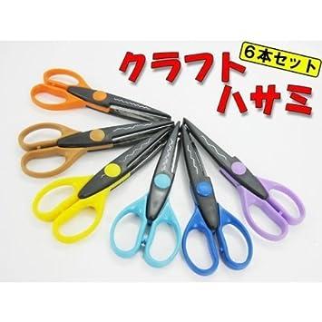 Six Types Of Craft Scissors To Set Paper Art Craft Scissors Six 6