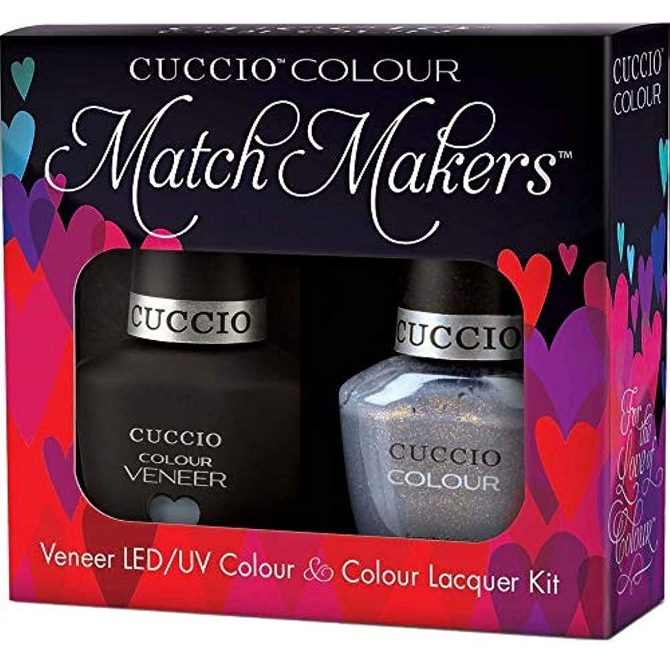 チャネル裁判官偽物Cuccio MatchMakers Veneer & Lacquer - Grey's Anatomy - 0.43oz / 13ml Each