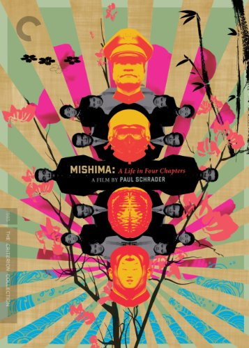 Mishima: A Life in Four Chapters (1985) (Movie)