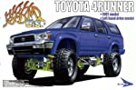 Aoshima Toyota 4Runner 1991 1/24 model kit by Shipodin