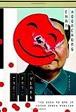 The Fat Years, Koonchung Chan, 0385534345