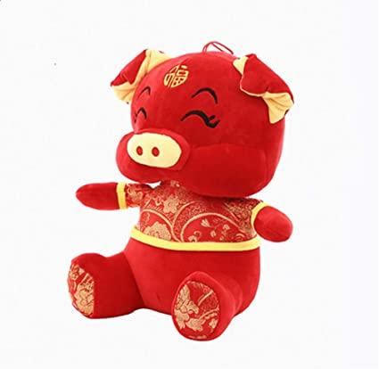 Amazon.com: WarmShine Cute Pig Peluche 2019 año de la cerda ...