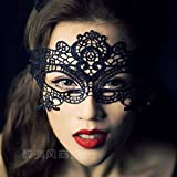 Ziaxa(TM) y black lace hollow mask goggles nightclub fashion queen female lingerie Cutout Eye Masks for Masquerade Party Mask