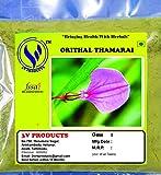 Amrut 3V PRODUCTS: Orithal Thamarai Powder 50g | Ratna purush Powder