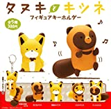 Raccoon dogs and foxes Keychain the all five set (set)