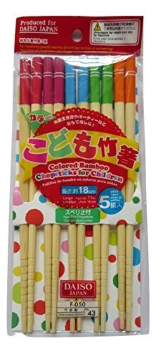 Kids Rainbow Colors Chopsticks for Children (Bamboo) - 5 ()