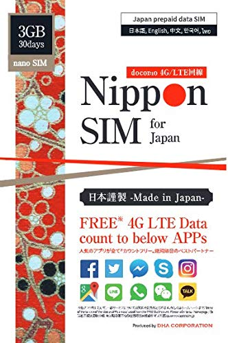 Nippon SIM for Japan 30 days Unlimited 4G/LTE data for 10 APPs (Google Map, Facebook, Instagram, Twitter, Messenger, Whatsapp, Skype, LINE, WeChat, Kakaotalk); 3GB for other APPs/Web; 128kbps afte by DHA Corporation