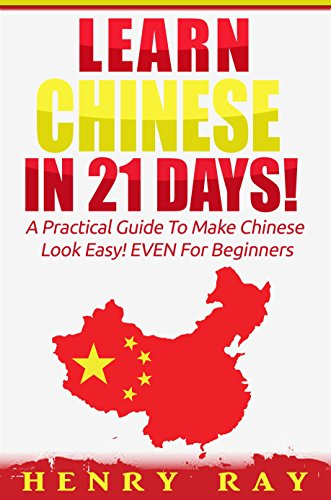 Alphabet Language Italian (Chinese: Learn Chinese In 21 DAYS! - A Practical Guide To Make Chinese Look Easy! EVEN For Beginners (Spanish, French, German, Italian))