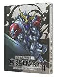 Mobile Suit Gundam: Iron-Blooded Orphans Season 2 Vol. 1 (Deluxe Limited Edition) [Blu-ray]