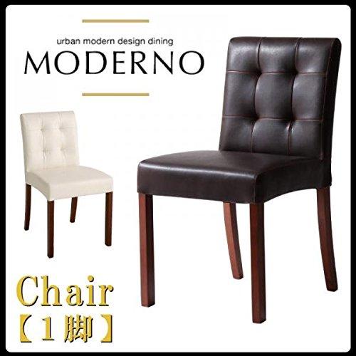 (テーブルなし) チェア ヴィンテージブラウン アーバンモダンデザインダイニング (MODERNO) モデルノ/レザーチェア(1脚) B077QD3ZTH